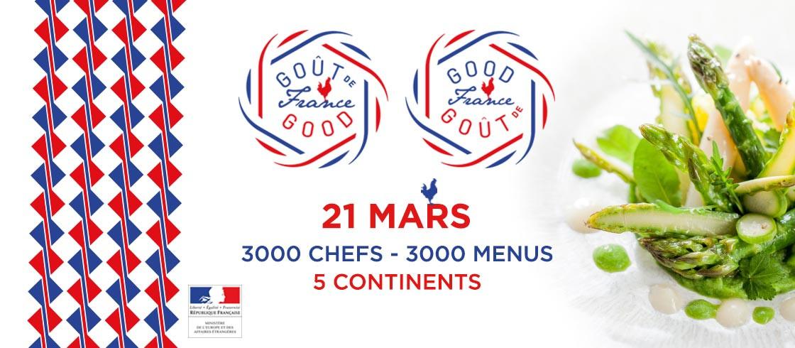 Good France 2018